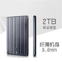 移动硬盘2t超薄金属高速移动硬移动盘硬大容量硬盘2tb 轻薄金属 加密高速 钛灰