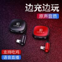 苹果7耳机转接头iphone7plus转接线8充电x转换器二合一iphone xs max分线器七x
