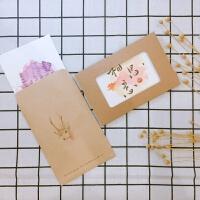 水彩染卡手工明信片定制手写文艺古风生日创意礼物8张入 驼色 牛皮纸套包装