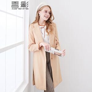 香影毛呢外套女翻领 2017冬新款时尚韩版侧边开衩大衣修身显瘦潮