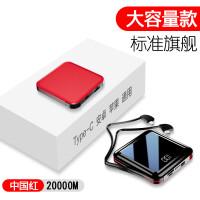 太阳能20000毫安充电宝小巧便携可爱迷你快充闪充石墨烯苹果移动电源10000无线冲