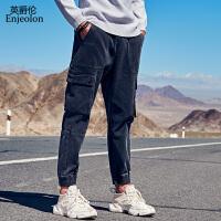 英爵伦 牛仔裤男 青年帅气工装束脚裤 秋冬新品水洗黑色牛仔长裤