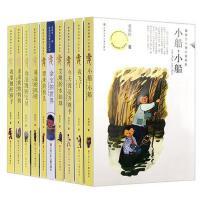 黄蓓佳倾情小说系列10册 今天我是升旗手 漂来的狗儿 我要做好孩子 黄蓓佳著 江苏少年儿童出版社