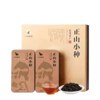 八马茶叶 正山小种红茶 武夷山岩茶新品礼盒装250g