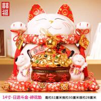 招财猫摆件大号陶瓷储蓄罐存钱罐日本创意店铺开业礼品