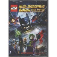 (新索)乐高-蝙蝠侠电影DVD