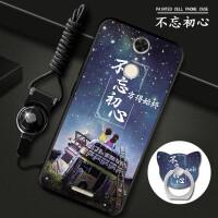 中国移动A5s指纹版手机壳5.45寸移动M654卡通时尚China Mobilea5s