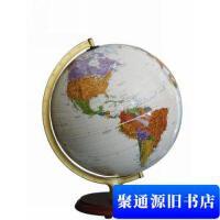 【旧书二手书9成新】博目地球仪:32厘米中、英文政区仿古灯光地球仪