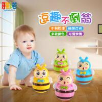 不倒翁玩具会叫爸爸妈妈唱小苹果宝宝益智儿童玩具婴儿玩具0-1岁