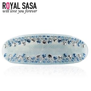 皇家莎莎RoyalSaSa精品发饰人造水晶水钻发夹韩国新款盘发头饰顶夹弹簧夹马尾夹 07SP025