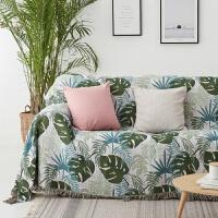北欧沙发盖布沙发布全盖沙发套单人沙发罩沙发毯网红沙发巾沙发笠 静谧森林