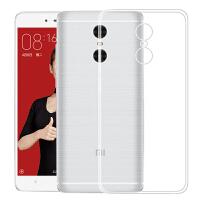 小米红米手机壳 红米note4x 红米4x 红米note4/note4x高配版 红米4A 红米4标准版/高配版 红米p