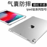 新款ipad209�O果保�o套超薄iPad5/6平板��Xair2/全包�208��