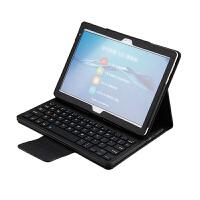 华为荣耀Waterplay平板蓝牙键盘皮套 保护套hdn-w09/l09外接键盘