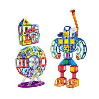 【2件5折】【送收纳桶】趣味儿童磁力片积木拼插 宝宝益智玩具拼装磁铁早教磁力片 多选套餐 儿童礼物