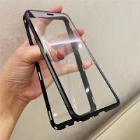 双面玻璃三星A30手机壳全包防摔Galaxy A50透明磁吸超薄翻盖潮牌
