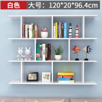 实木吊书架免打孔墙上置物架壁挂吊柜墙壁柜储物柜隔板卧室创意书柜书架