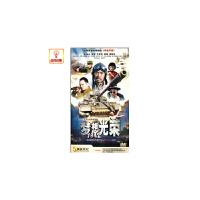 电视剧 梦想光荣1942 正版6DVD 经济版