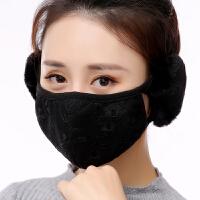 冬季护耳口罩耳罩二合一防寒保暖带耳朵的口罩连耳口罩女