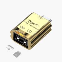 type-c tf卡读卡器安卓OTG小型迷你otg转接头高速内存卡usb电脑车载多功能小米8华为手机 USB2.0