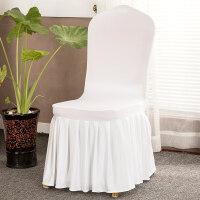 弹力酒店椅套定做饭店餐椅套家用婚庆宴会椅子套座套凳罩通用