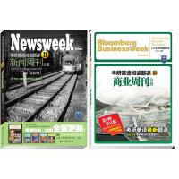 考研英语阅读题源II、 III套装3(新闻周刊分册 + 商业周刊分册)