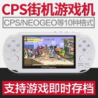 JXD 金星A3300 游戏机掌机CPS街机掌上游戏机怀旧GBA游戏大屏幕FC掌机能插卡PSP