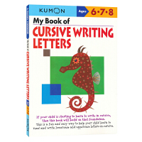 Kumon Verbals Skills My Book of Cursive Writing Letters 公文式