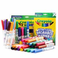 Crayola绘儿乐儿童水彩笔可水洗 婴幼儿宝宝涂鸦画笔套装