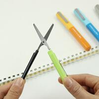 晨光文具剪刀商务办公彩色剪刀创意笔式便携式剪刀OPP袋装