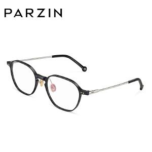 帕森时尚光学眼镜架女复古全框板材金属眼镜框可配近视 15722