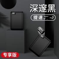大容量迷你快充充电宝20000毫安超薄便携小巧移动电源苹果通用