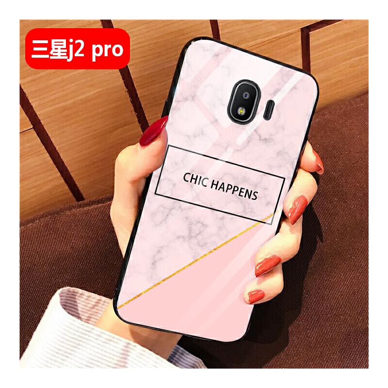 三星j4 plus手机壳个性潮牌软硅胶Galaxy j6+全包三星J2Pro玻璃保护套s 三星j2 pro-粉色大理石