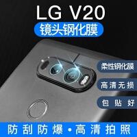 20190721234506704V20手机钢化镜头膜v30后双摄像头保护膜LG手机镜头贴