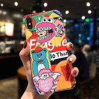 笑脸iPhone8plus手机壳苹果XS个性创意xsmax潮IMD行李箱保护套XR可爱卡通网红女款七