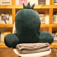 护腰枕 可爱皇冠抱枕靠背垫靠枕办公室车用腰枕护座椅腰靠垫腰垫椅子女 加高- 毯子1*1.7米+