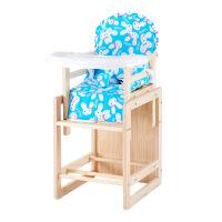 【当当自营】萌宝(Cutebaby)全实木 多功能 儿童餐椅 CBC501蓝色