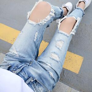 卡茗语破洞牛仔裤女式显瘦小脚裤九分裤子宽松哈伦裤大码17春装新欧美潮