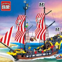 启蒙积木小颗粒拼插模型男孩礼物儿童益智玩具海盗系列黑珍珠308新