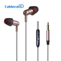 迷你可调音通话金属耳机 轻HIFI带麦重低音耳机