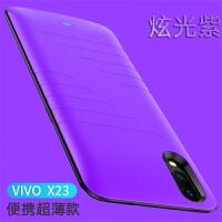 无线充电器 vivoX23背夹电池VIVOX23充电宝手机壳一体移动电源无线便携专用背甲大容量