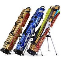 1.25米防水竿包 渔具包两三层免安装鱼竿包钓鱼包支架包鱼包