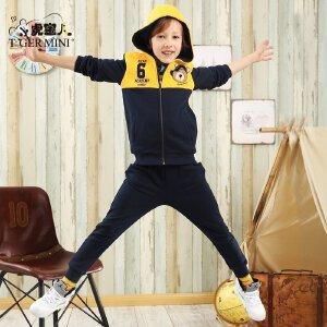 【尾品汇直降】男童保暖加绒小熊套装 儿童8韩版两件套童装 小虎宝儿2018春装9岁