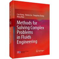 流体工程中复杂问题的研究方法(英文版)
