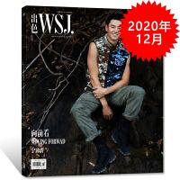 【宁泽涛封面8P内页】出色WSJ杂志2020年12月总第18期 向前看宋威龙8P内页/宁静/乐队的夏天 时尚男装服饰穿衣