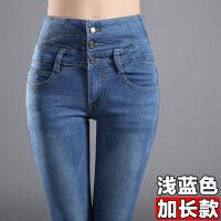 春秋高腰大码加长牛仔裤女小脚裤修身学生长裤高个子超长女裤