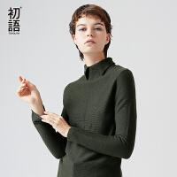 初语 2017秋冬季新款 POLO领长袖气质套头修身打底毛衣女针织衫