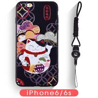 浮雕iphone6s手机壳挂绳苹果6plus硅胶套防摔女款招财潮中国红 6/6s万福祈愿猫