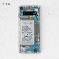 三星S10+保护贴膜 S10贴纸 三星手机配件 S10+创意后模