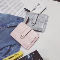 女士钱包女短款 日韩时尚磨砂搭扣多功能三折零钱包钱夹